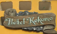 Welcome sign - Courtesy of www.culebra-kokomo.com